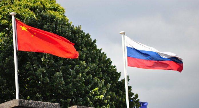 Çin Rusya