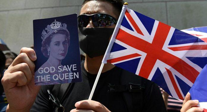 İngiltere yanlısı