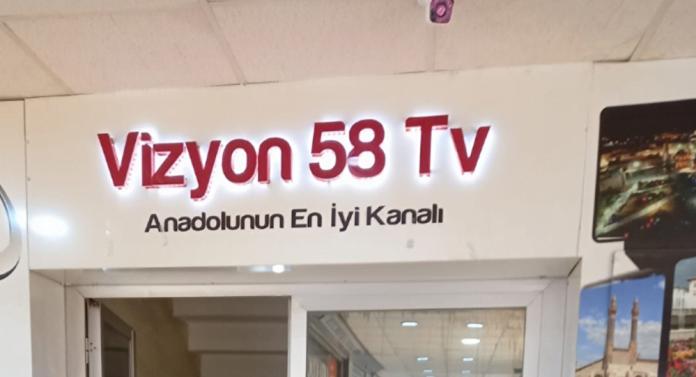 Vizyon 58 TV