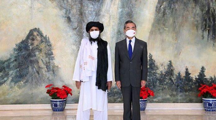 Çin, Afganistan