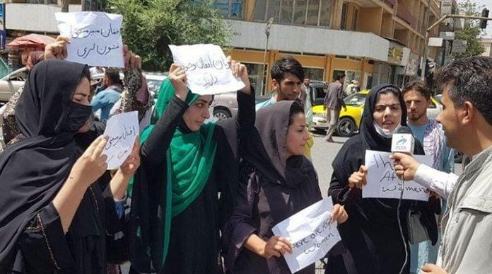 Afgan kadınlar
